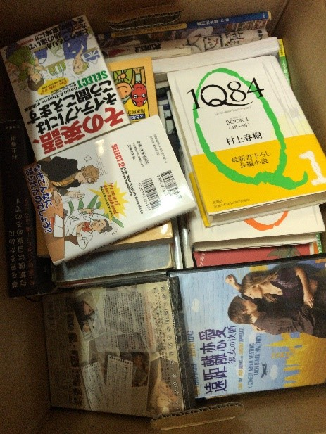 東京都江東区豊洲より書籍を中心に寄付していただきました