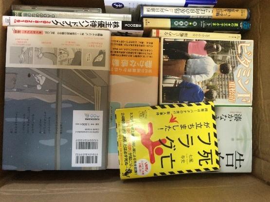 神奈川県藤沢市よりきれいな文庫などの書籍の寄付をいただきました
