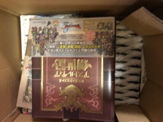 茨城県つくば市からゲームの本などを寄付していただきました