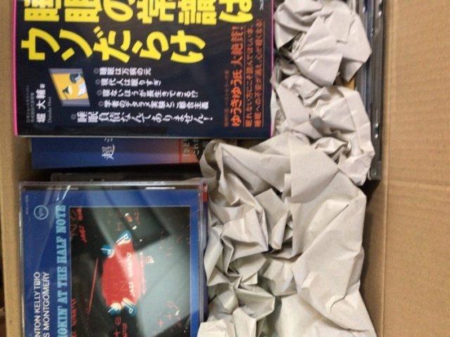 神奈川県鎌倉市より書籍、CDの寄付をして頂きました