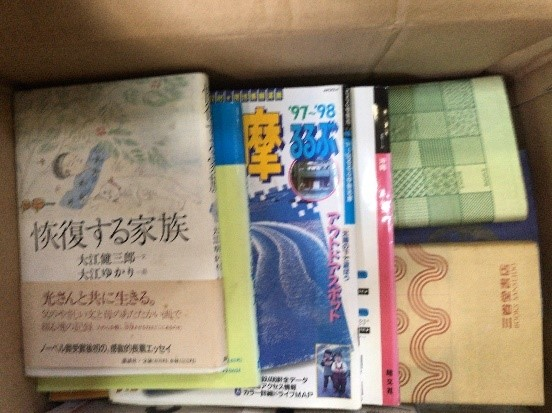 愛知県名古屋市より書籍を寄付していただきました