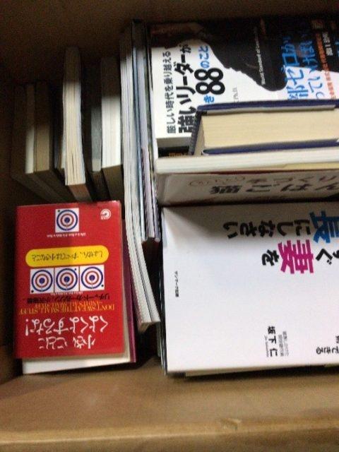 東京都杉並区より「小さいことにくよくよするな!」他を寄付していただきました