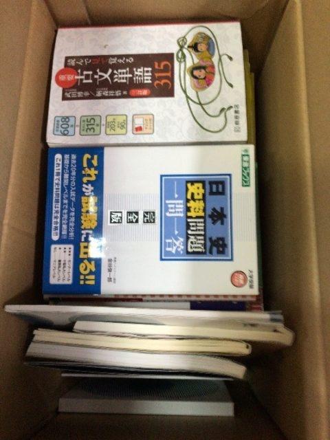 埼玉県桶川市より参考書などの書籍の寄付をして頂きました