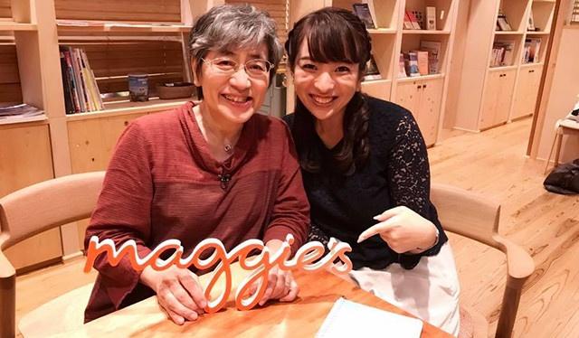 共同代表の秋山正子と鈴木美穂