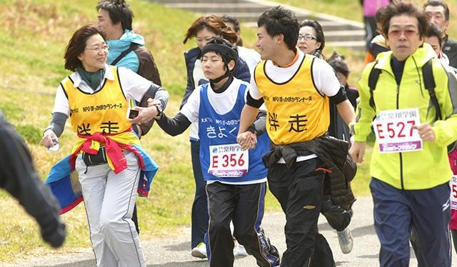 淀川国際ハーフマラソンファミリー