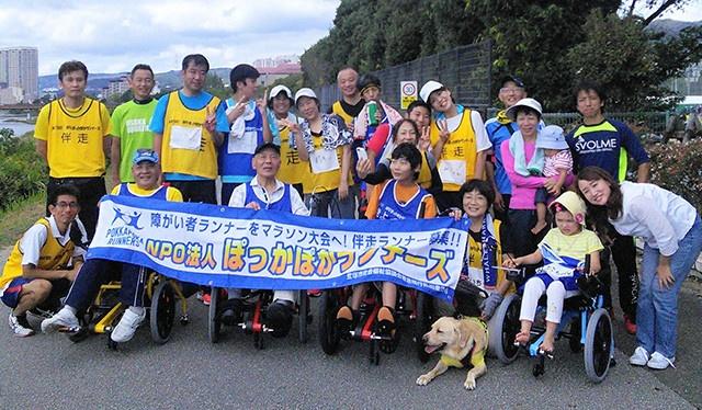 宝塚練習会場の武庫川河川敷にて