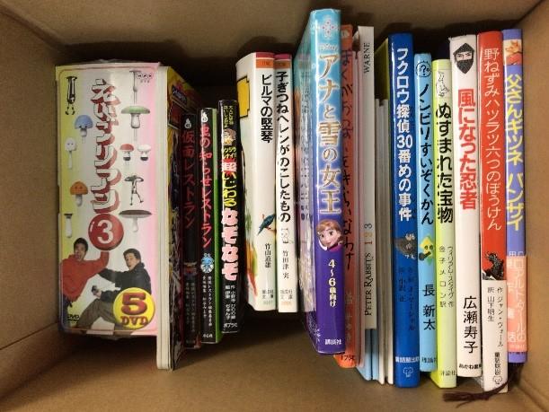東京都足立区より絵本・知育教材の寄付をして頂きました
