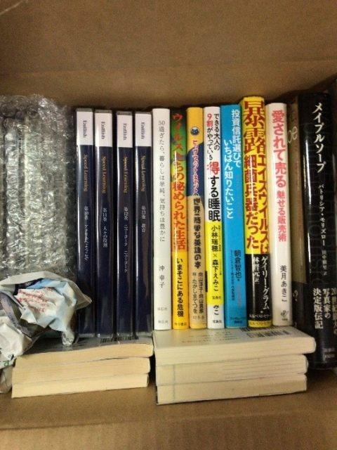 横浜市緑区より英語教材などの寄付をして頂きました