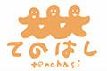特定非営利活動法人 TENOHASI