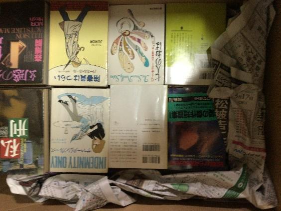 京都府京都市より文庫本中心に寄付していただきました
