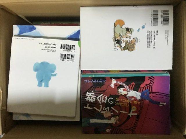 横浜市戸塚区より児童書・絵本などの寄付をして頂きました