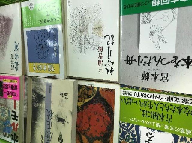 東京都北区赤羽より文庫本の寄付をいただきました