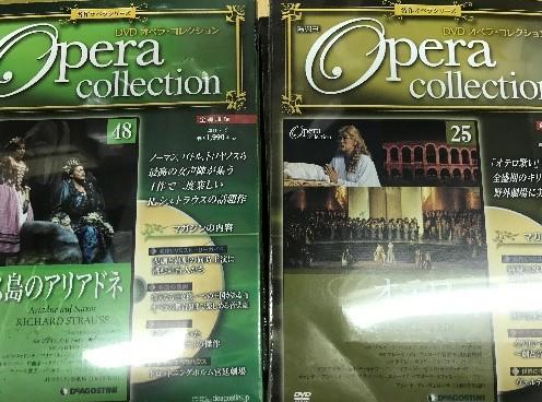 東京都千代田区よりディアゴスティーニさんの本などを寄付していただきました