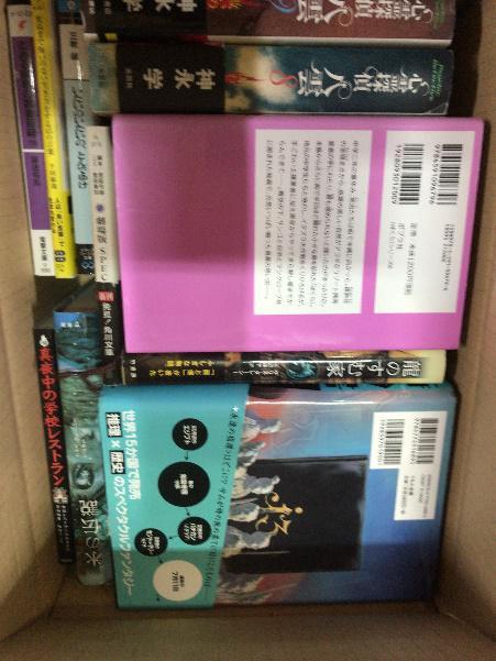秋田市大町より小説などの寄付をいただきました