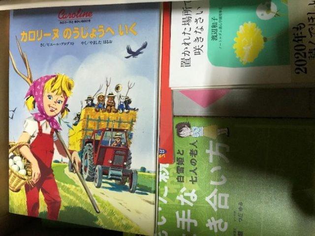 千葉県松戸市より絵本、児童書などを寄付していただきました