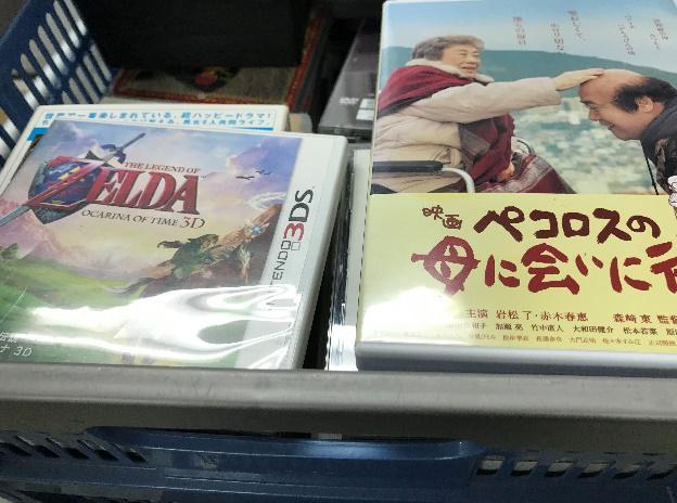 東京都豊島区よりゲーム、DVDの寄付をして頂きました