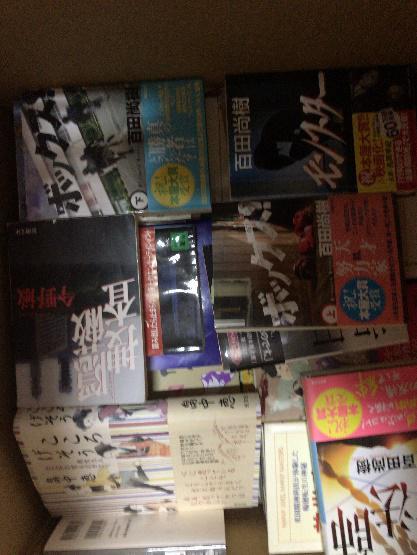神奈川県横浜市より百田直樹さんの本等を寄付していただきました