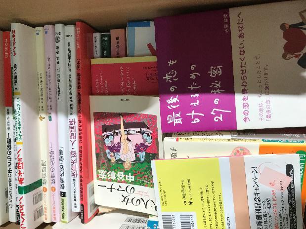 茨城県龍ヶ崎市より本の寄付をして頂きました