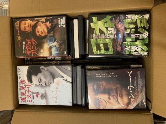 目黒区中目黒より、本・DVD・CDを寄付していただきました