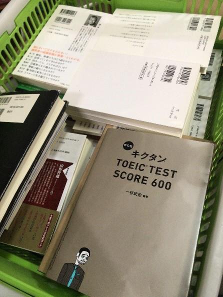 大田区より参考書・文庫本等の寄付をいただきました