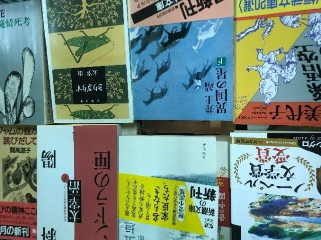 東京都杉並区より文庫本中心の寄付をいただきました