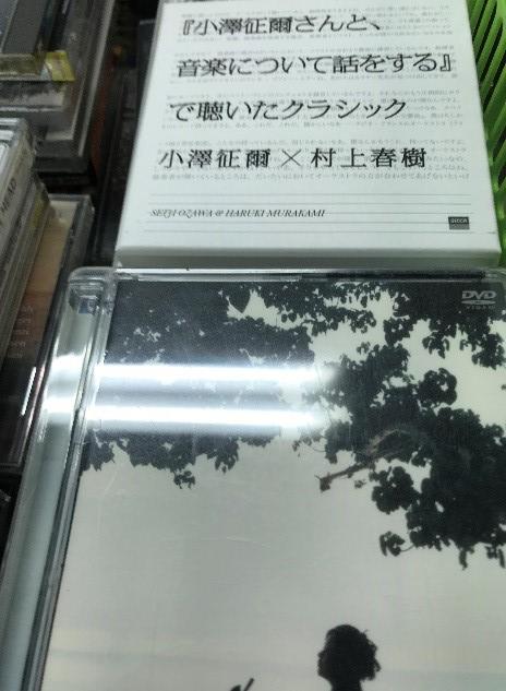 東京都港区よりCD・DVDの寄付をして頂きました