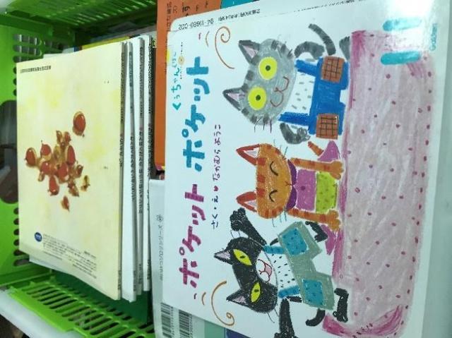 東京都品川区五反田より絵本の寄付をして頂きました