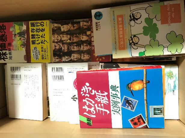 大阪市生野区より書籍、池井戸潤さんの本他を寄付していただきました