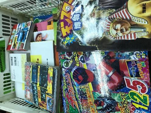 東京都墨田区より児童書等を寄付していただきました