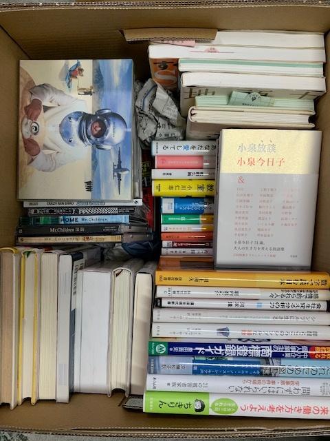 ミスチルのCD、新書などを送っていただきました。
