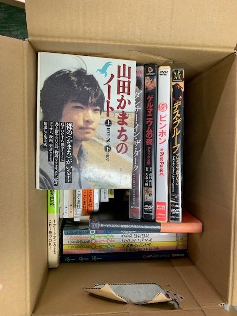 DVDや子どもの本を寄付していただきました