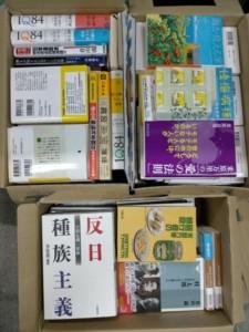 ビジネス書・小説70冊
