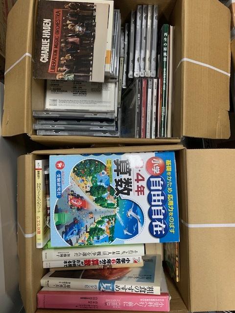 子ども関連の本、参考書などをお送りいただきました。