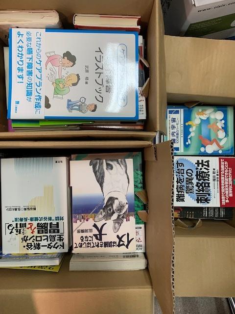 療法や犬の本などを送って頂きました。